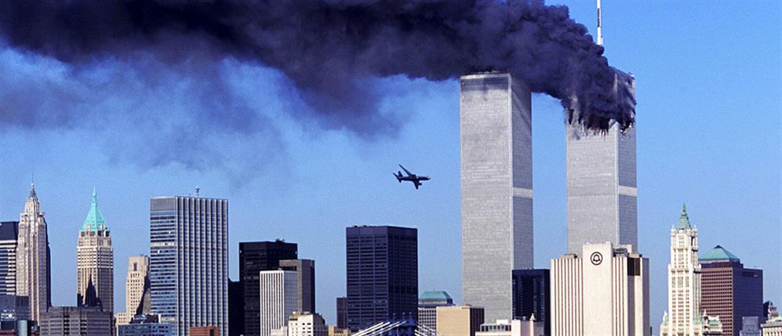 Νέο συγκλονιστικό βίντεο από την τρομοκρατική επίθεσης της 11ης Σεπτεμβρίου (βίντεο)