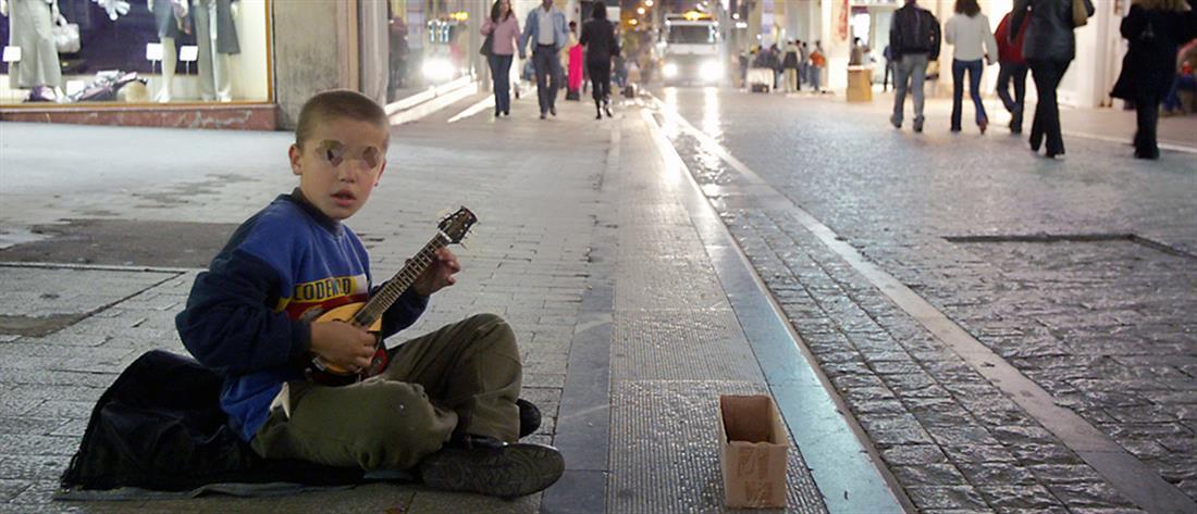 Στοιχεία-σοκ της Eurostat: Αντιμέτωπα με τη φτώχεια 4 στα 10 Ελληνόπουλα
