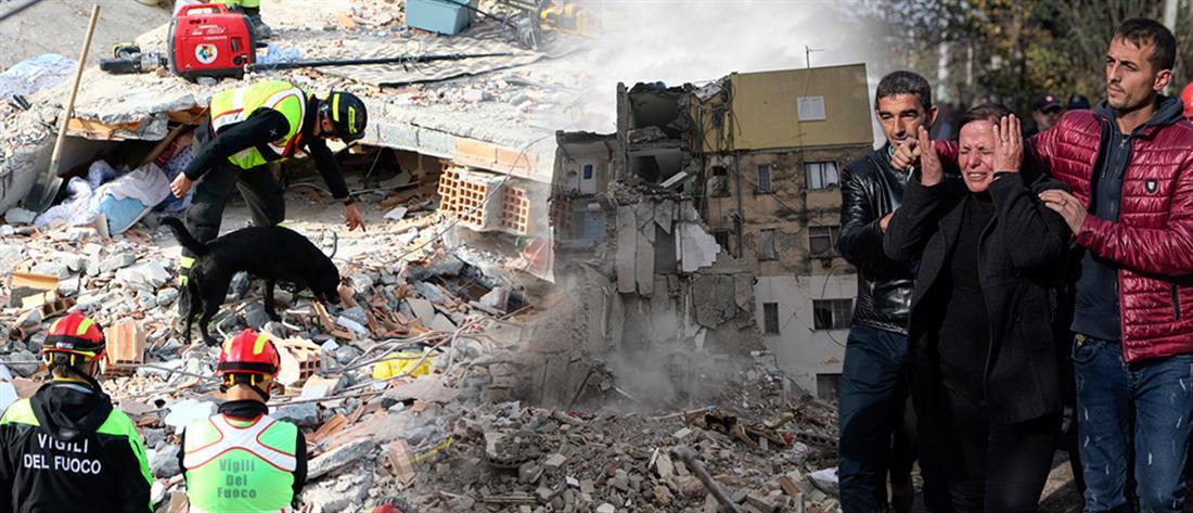 """Σεισμός στην Αλβανία: Αυξάνονται οι νεκροί, """"σβήνουν"""" οι ελπίδες για επιζώντες"""