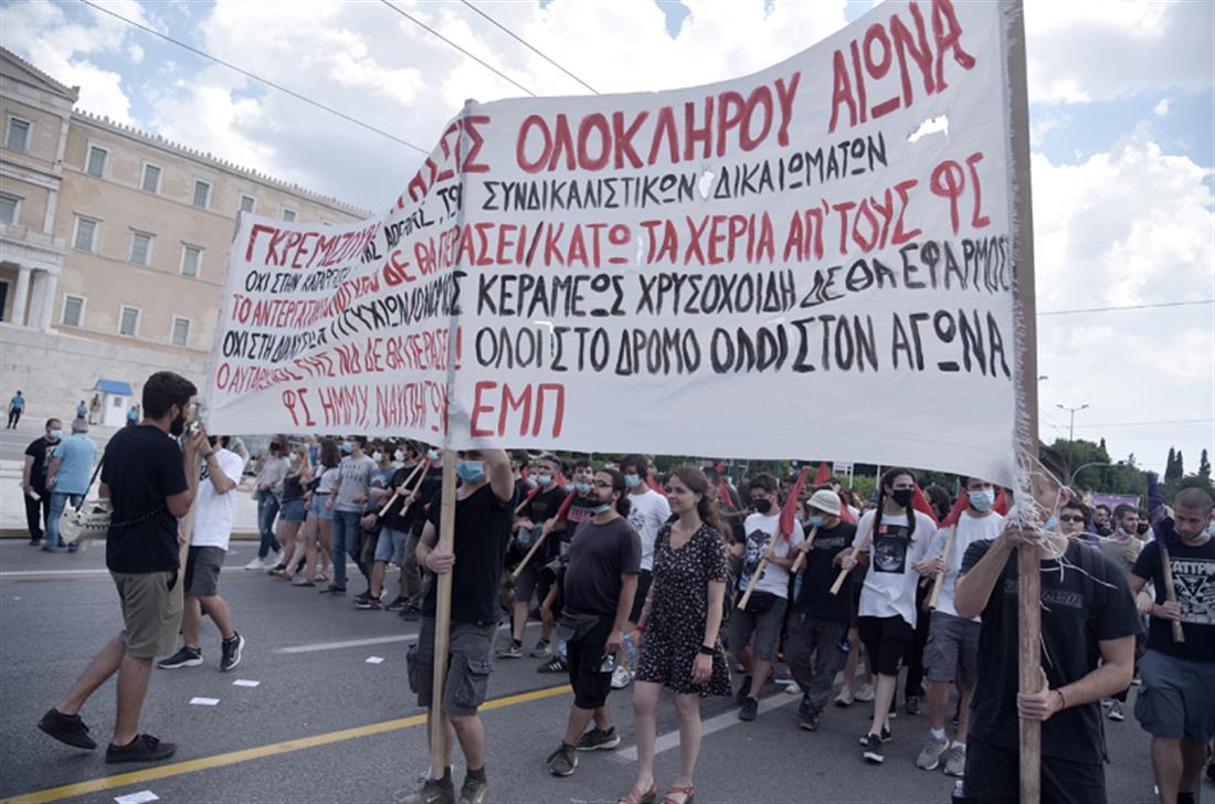ΓΣΕΕ - Απεργία