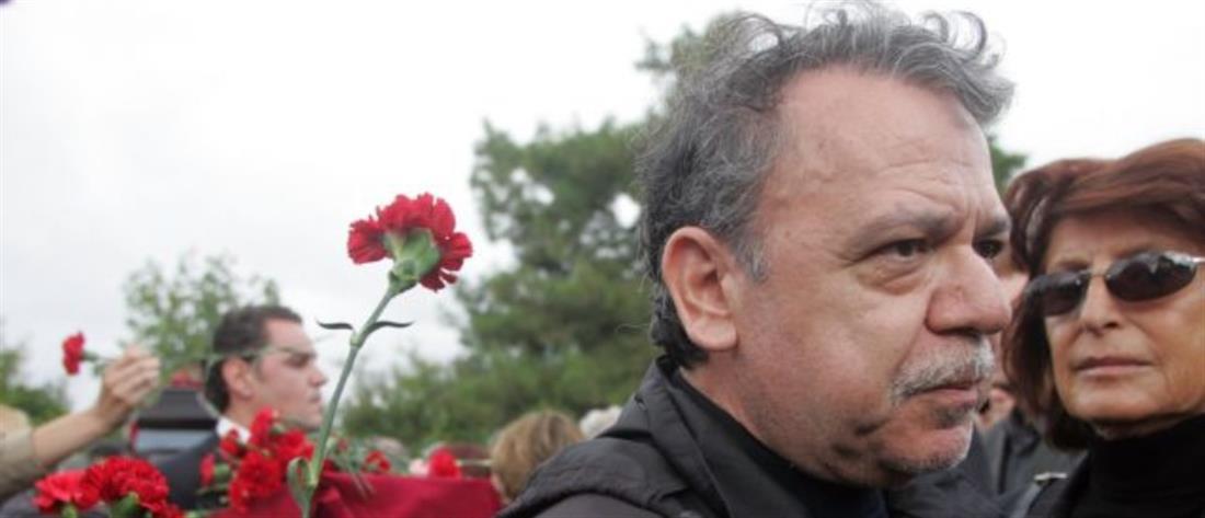 Πέθανε ο Νίκος Μπελογιάννης