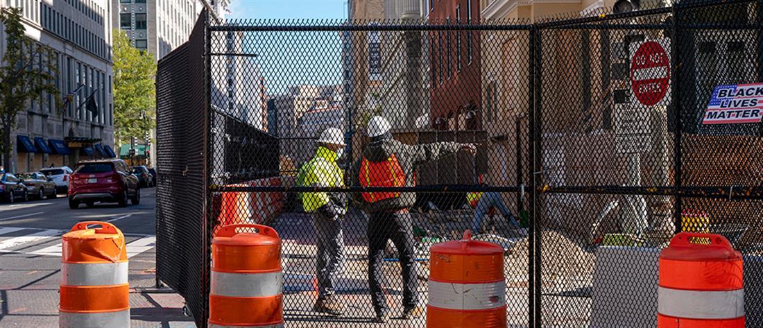 Προεδρικές εκλογές ΗΠΑ: Φράχτης γύρω από το Λευκό Οίκο (εικόνες)