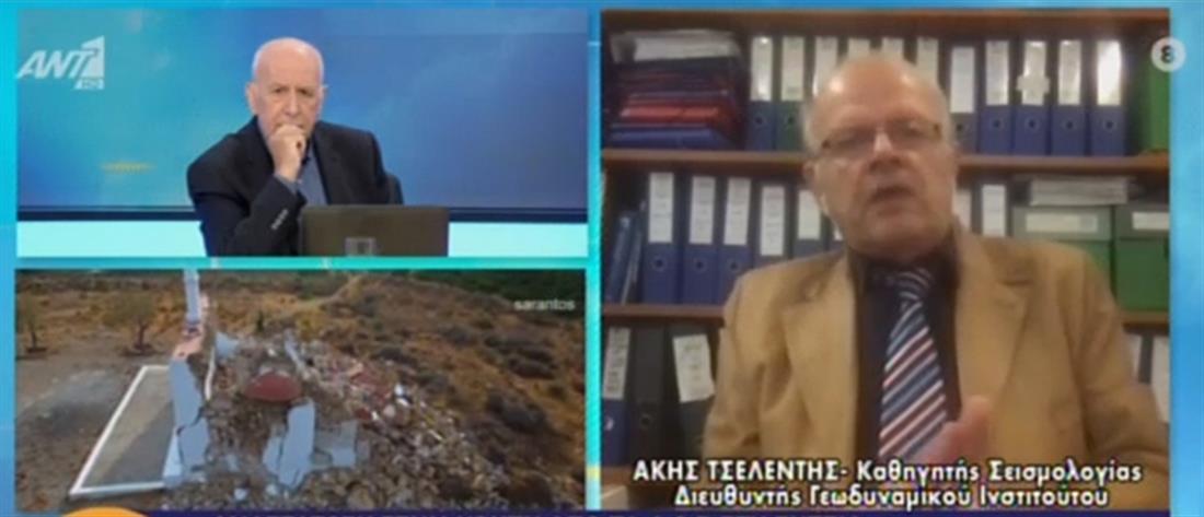 Σεισμός στην Κρήτη - Τσελέντης: πιθανός ένας μεγάλος μετασεισμός (βίντεο)
