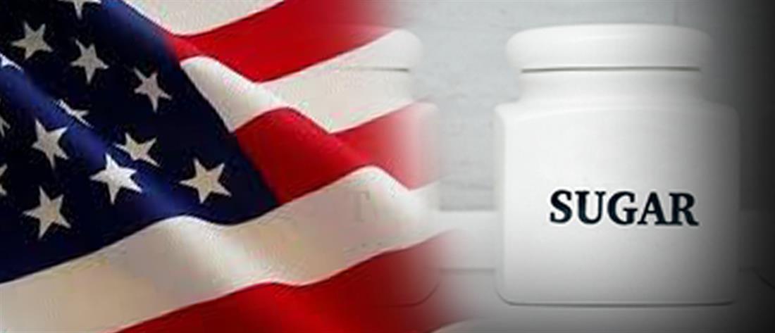 Οι Αμερικανοί κήρυξαν πόλεμο στη... ζάχαρη