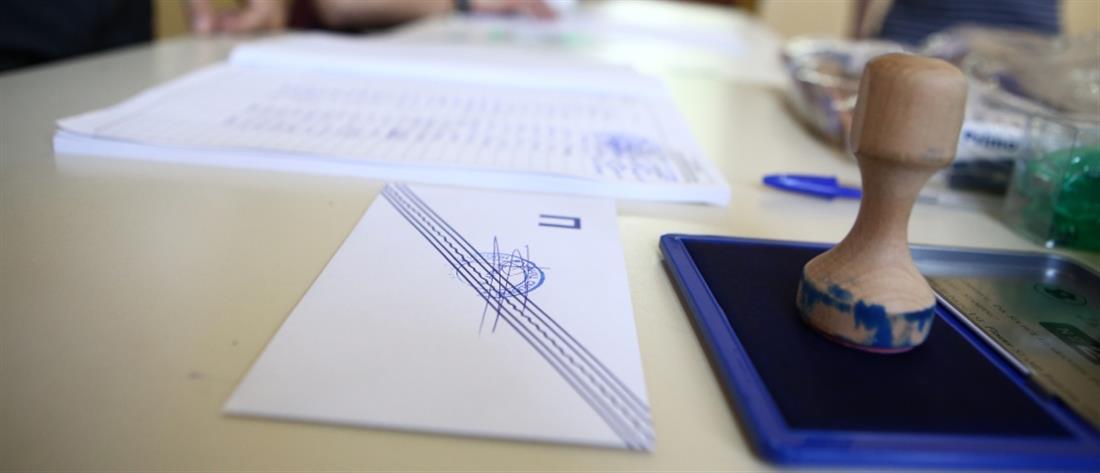 Ποιοι εκλέγονται στους Δήμους της Αττικής
