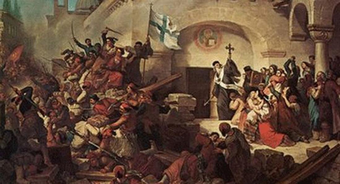 Αφιέρωμα - Επανάσταση - 3η Σεπτεμβριου - Όθωνας - Μακρυγιάννης