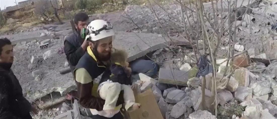 Βίντεο: Απεγκλωβισμός παιδιών από συντρίμμια (βίντεο)