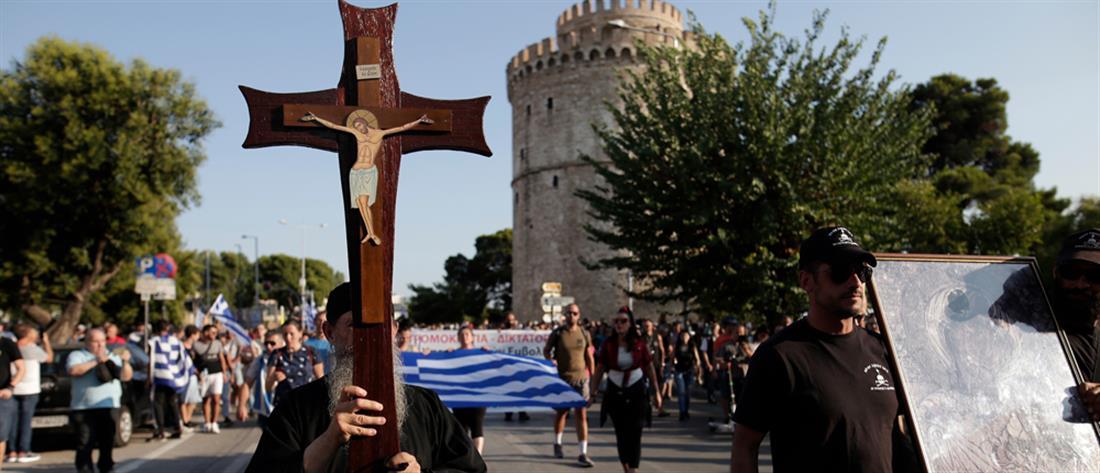 Υποχρεωτικός εμβολιασμός: Πορεία αρνητών στη Θεσσαλονίκη (εικόνες)