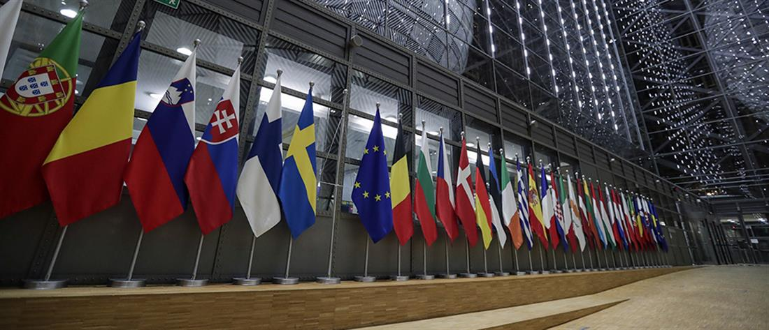 Βρυξέλλες - σημαίες - αγγλική σημαία