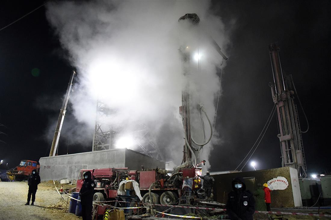 AP - Έκρηξη - ορυχείο χρυσού - Κίνα