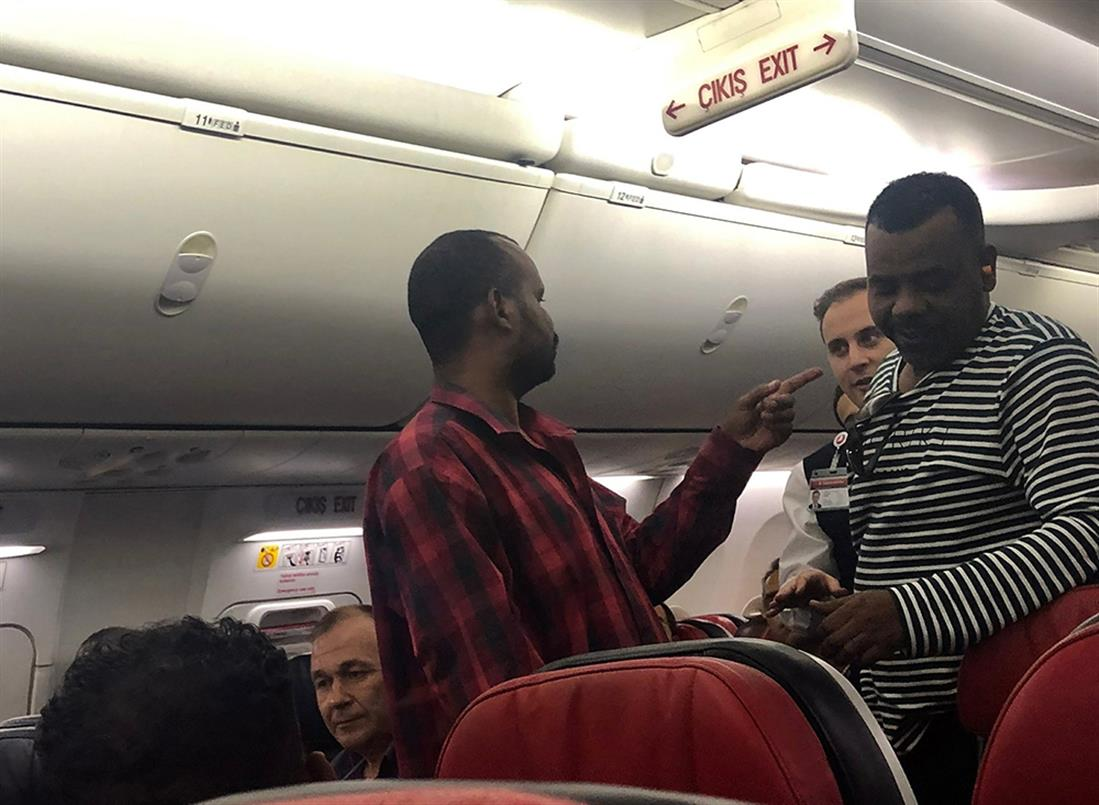 AP - Turkish Airlines - επιβάτης