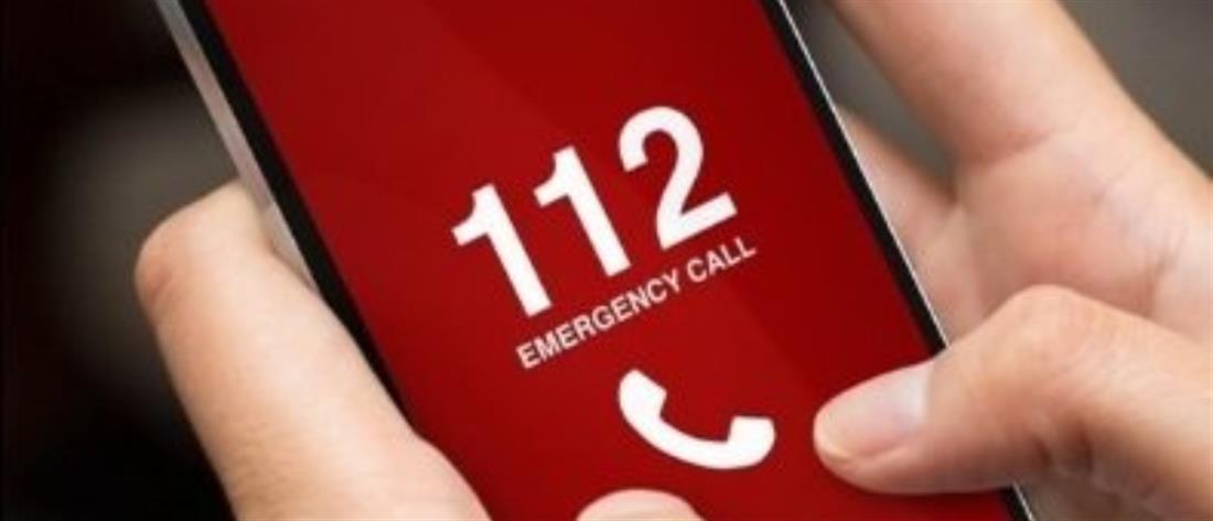 """Κακοκαιρία """"Ιανός"""": Μήνυμα από το 112 για τον μεσογειακό κυκλώνα"""