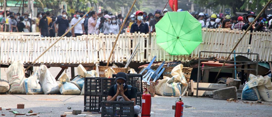 Μιανμάρ: Η πιο αιματηρή μέρα μετά το πραξικόπημα (σκληρές εικόνες)