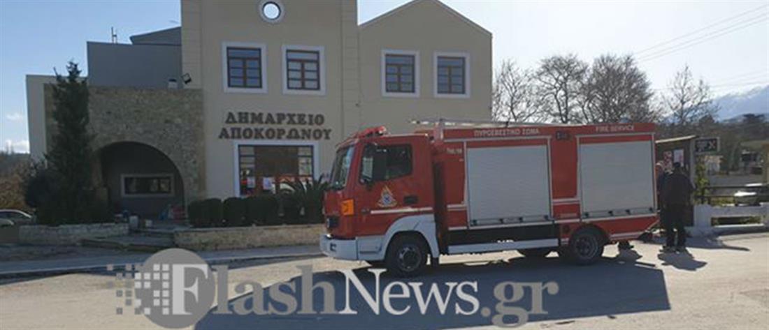 Εκκενώθηκαν δημαρχείο και σχολεία μετά από τηλεφώνημα για βόμβα
