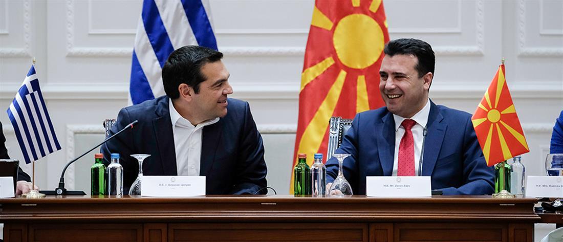 """Ελλάδα και Βόρεια Μακεδονία καλούν σε """"διάλογο"""" τους επιχειρηματίες των δύο χωρών"""