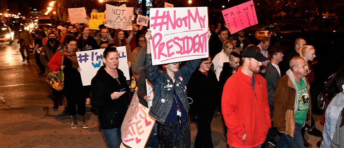 Δεύτερη ημέρα διαδηλώσεων κατά του Ντόναλντ Τραμπ
