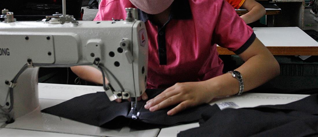 AP - Εργοστάσιο - ρούχα