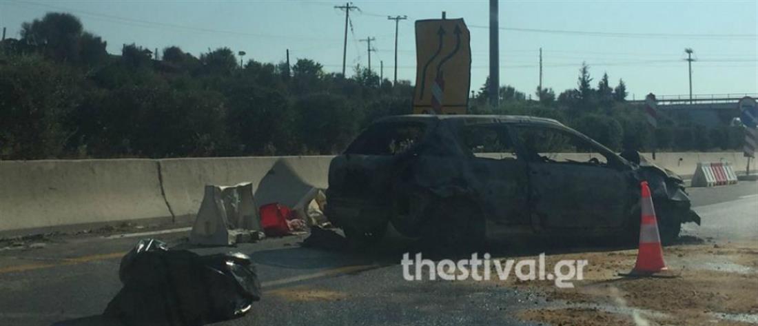 Αυτοκίνητο τυλίχθηκε στις φλόγες στην Εγνατία Οδό (εικόνες)