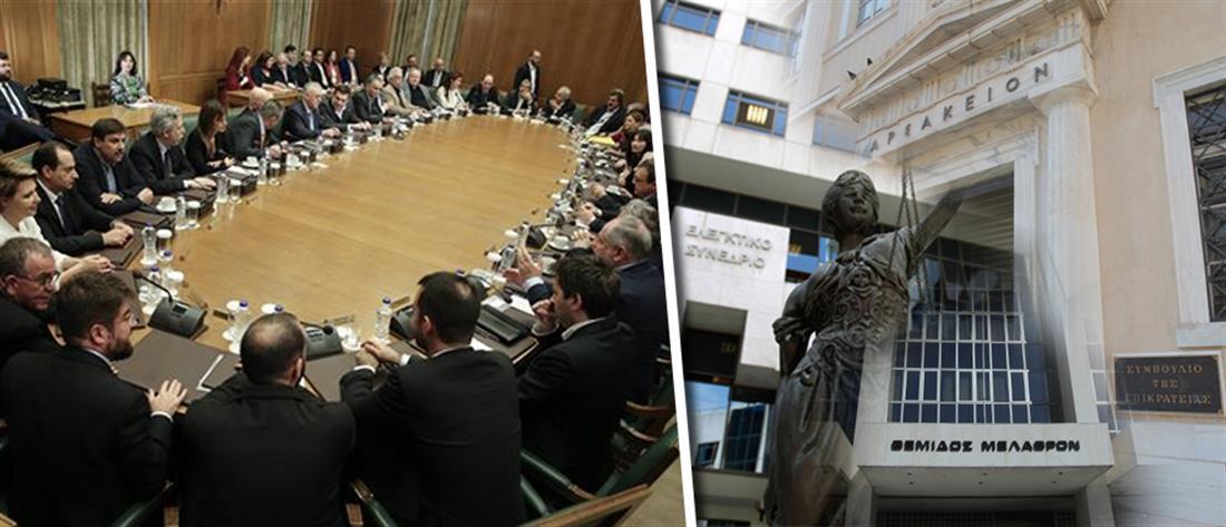 """""""Μετωπική"""" Υπουργών – Δικαστών για …κατάχρηση εξουσίας"""