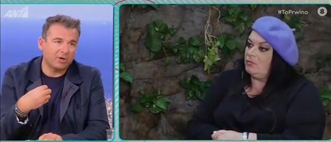 Δάκρυσε η Μαρία Εκμετσίογλου μιλώντας για το θάνατο του αδελφού της (βίντεο)