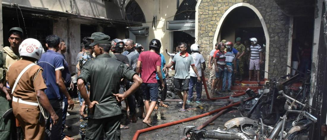 Βομβιστικές επιθέσεις σε εκκλησίες στη Σρι Λάνκα