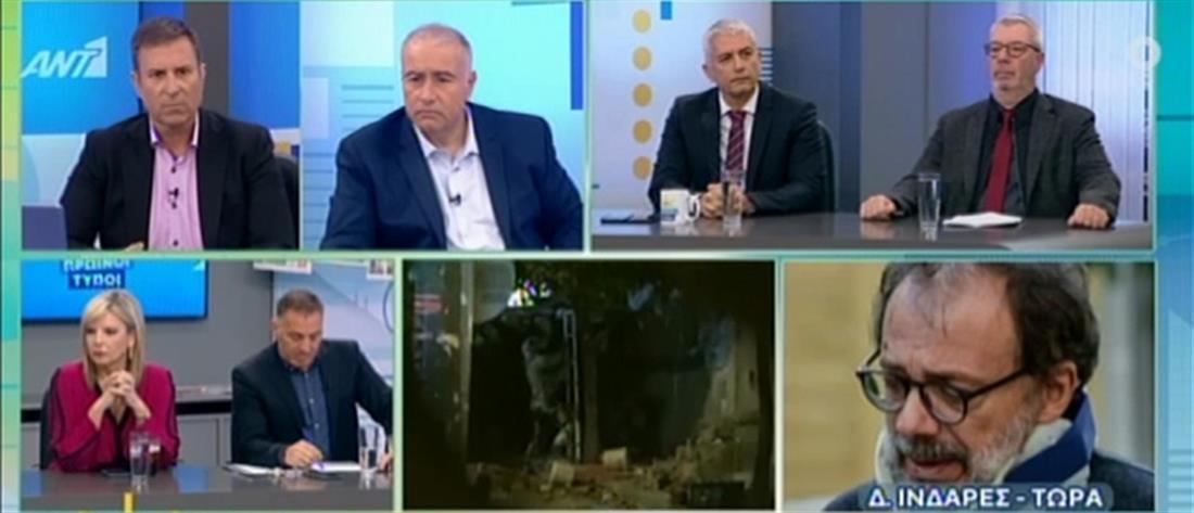 Ινδαρές στον ΑΝΤ1: Το κράτος μας εξέθεσε σε κινδύνους που δεν έπρεπε (βίντεο)