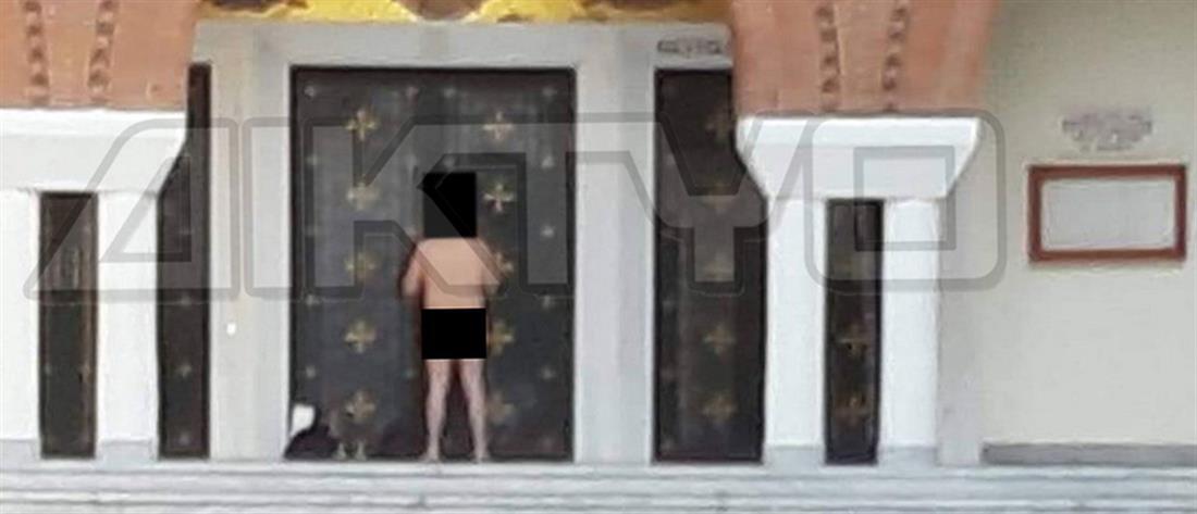 Ολόγυμνος άντρας μπροστά στην είσοδο της Μητρόπολης! (εικόνες)