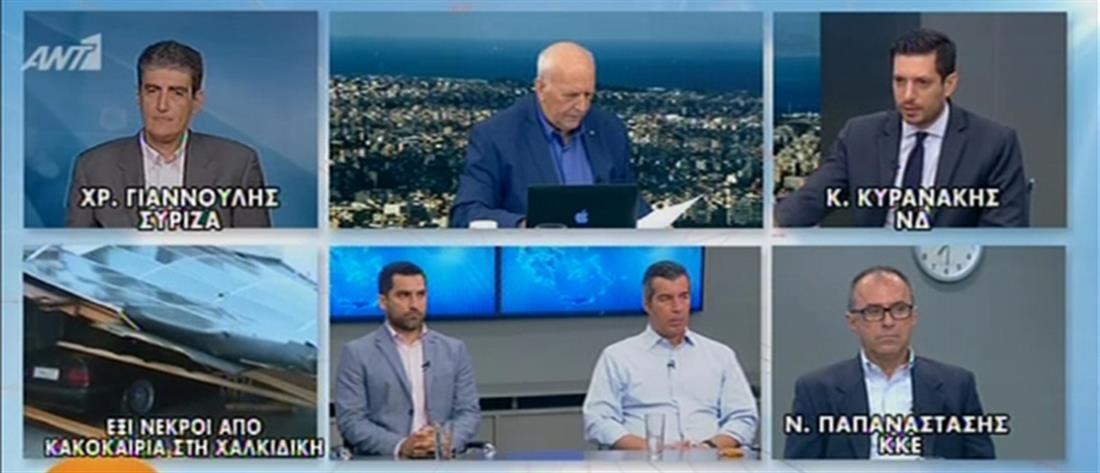 Κυρανάκης – Γιαννούλης και Παπαναστάσης στον ΑΝΤ1 (βίντεο)