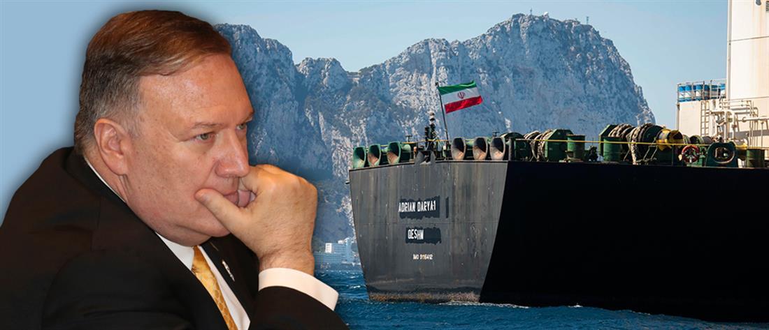 """Νέο """"καμπανάκι"""" των ΗΠΑ στην Ελλάδα για το ιρανικό τάνκερ"""