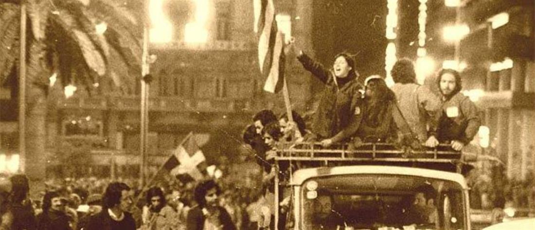 24 Ιουλίου: τα μηνύματα των αρχηγών για την αποκατάσταση της Δημοκρατίας