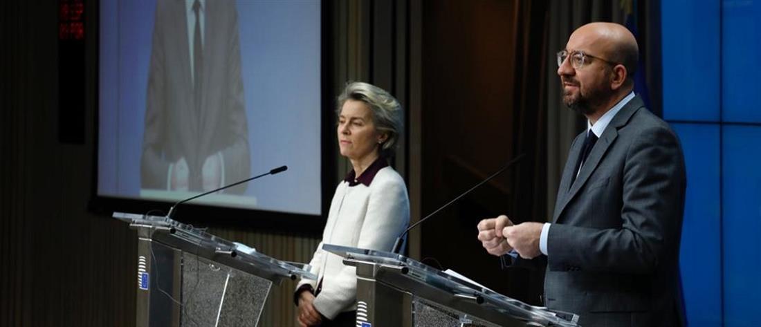 Φον Ντερ Λάιεν - Μισέλ - Σύνοδος Κορυφής