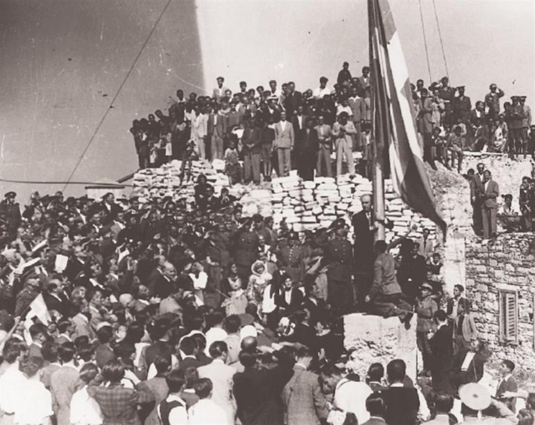 Απελευθέρωση Αθήνας - 12 Οκτωβρίου 1944