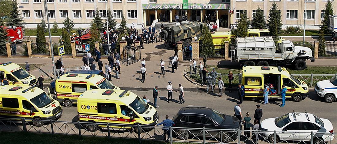 Ρωσία: Ένοπλη επίθεση με νεκρούς μαθητές σε σχολείο (εικόνες)