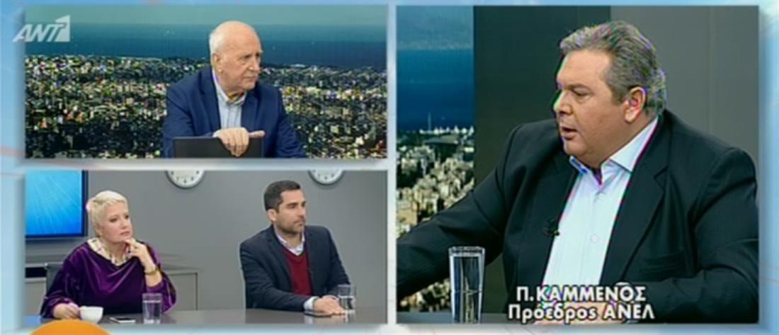 Καμμένος στον ΑΝΤ1: δεν μπορούσα να ανατρέψω τη Συμφωνία των Πρεσπών (βίντεο)