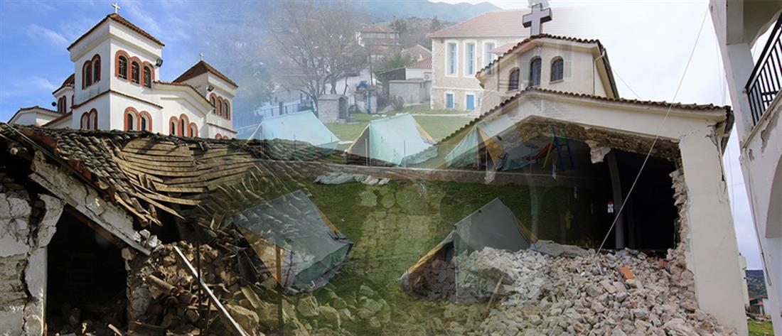 Σεισμός στη Θεσσαλία: εκατοντάδες τα ακατάλληλα σπίτια