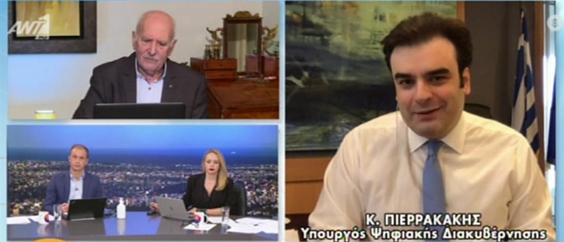 """Πιερρακάκης στον ΑΝΤ1: Δεν θα υπάρξει """"κόφτης"""" στα sms"""
