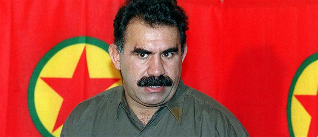 Οτσαλάν: οι Κούρδοι δεν χρειάζονται ανεξάρτητο κράτος
