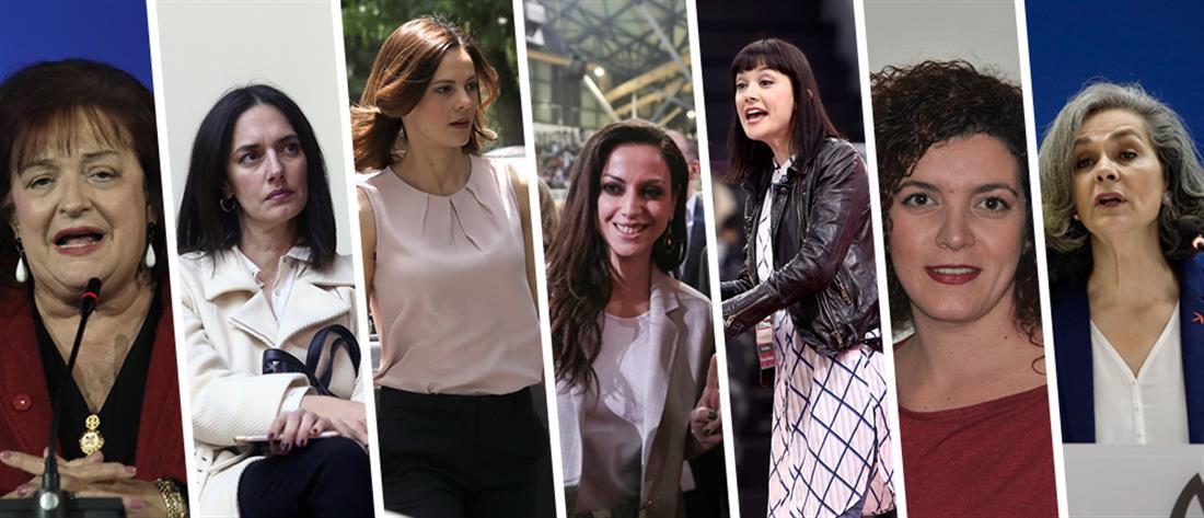 Εκλογές 2019: Οι γυναίκες στη σύνθεση της νέας Βουλής