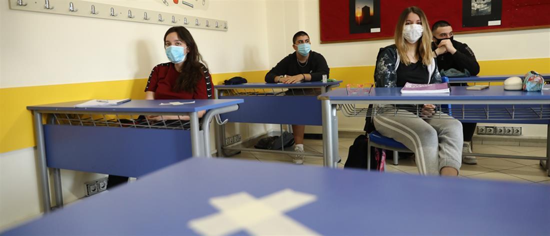 Γυμνάσια - Λύκεια: ανοίγουν την 1η Φεβρουαρίου