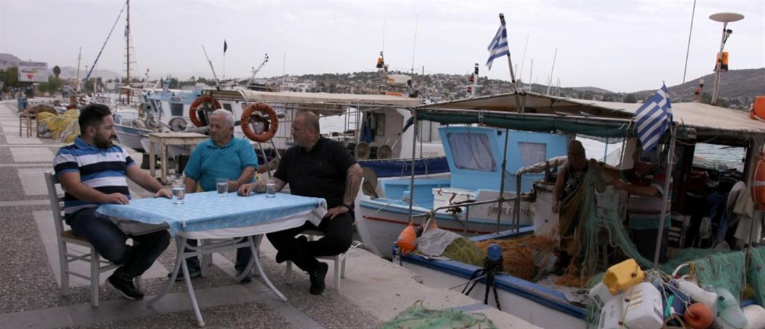 """""""Γειτονιές στο πιάτο"""": περιήγηση στην Σαλαμίνα (εικόνες)"""