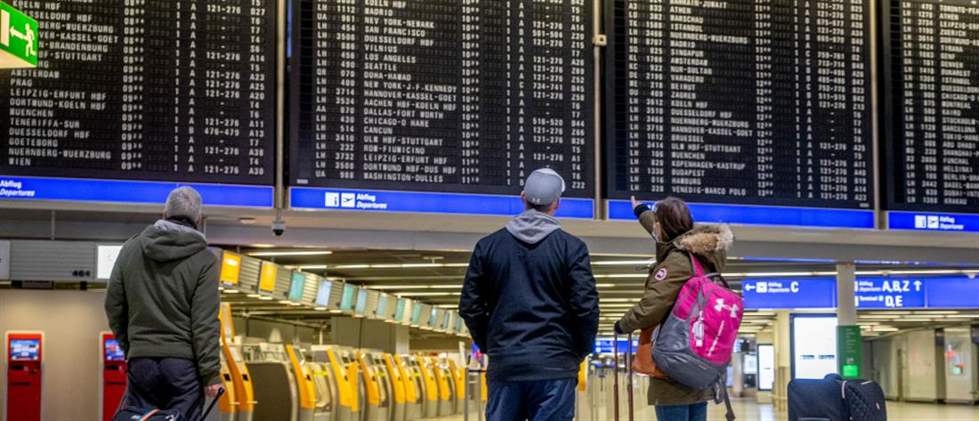 Γερμανία: Ταξιδιωτική οδηγία για την Ελλάδα