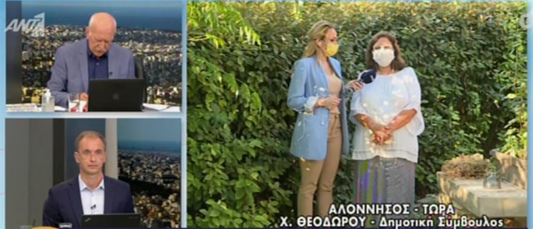 Δολοφονία στα Γλυκά Νερά: ο διάλογος των αστυνομικών με τον σύζυγο της Καρολάιν στην Αλόννησο (βίντεο)
