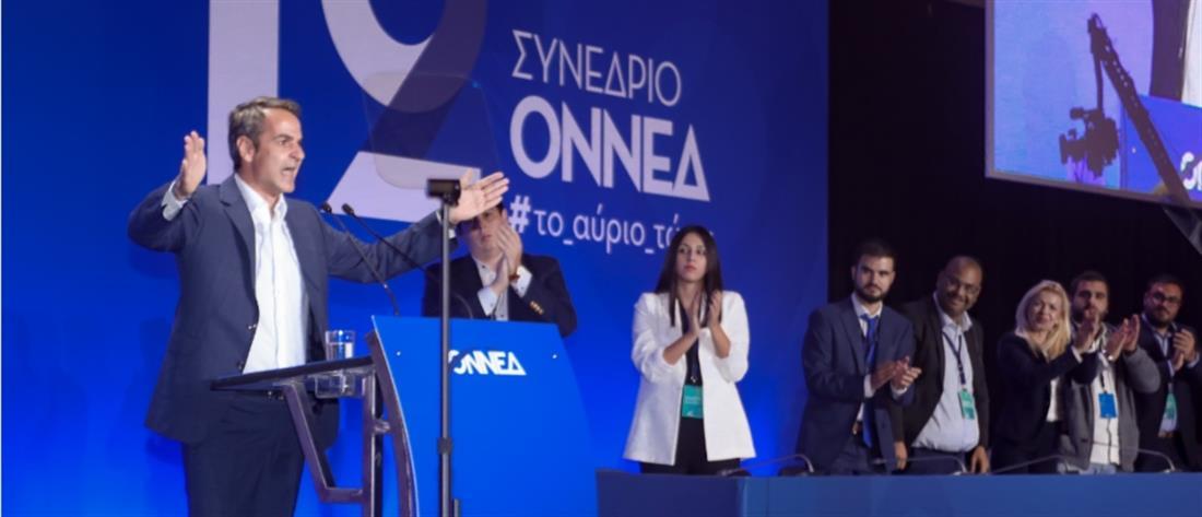 Μητσοτάκης: οδηγούμε και πάλι την χώρα σε ένα μέλλον ανάπτυξης και προόδου
