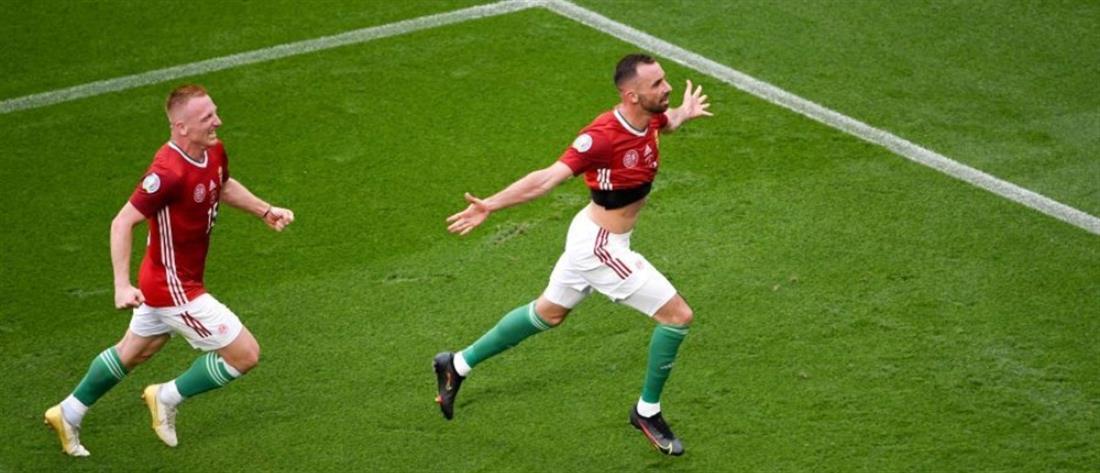 Euro 2020: Η Ουγγαρία έβαλε... φρένο στη Γαλλία