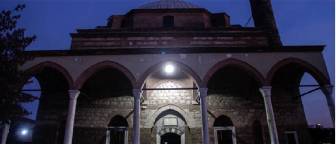 Βανδαλισμοί στο Κουρσούμ Τζαμί των Τρικάλων