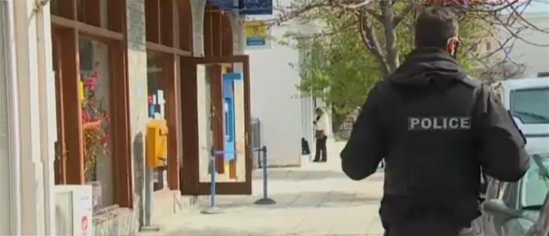 Ένοπλη ληστεία σε Ταχυδρομείο