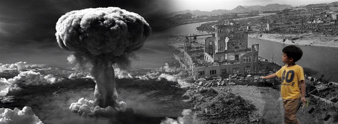 74 χρόνια μετά την ατομική βόμβα στη Χιροσίμα
