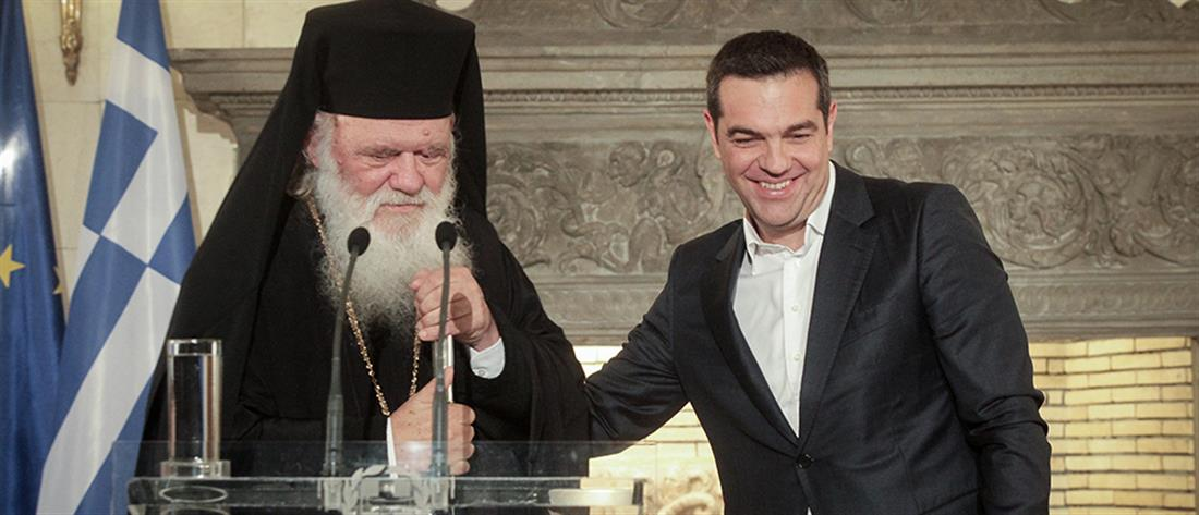 Μαξίμου προς Ιερά Σύνοδο: δικό μας θέμα η μισθοδοσία των κληρικών