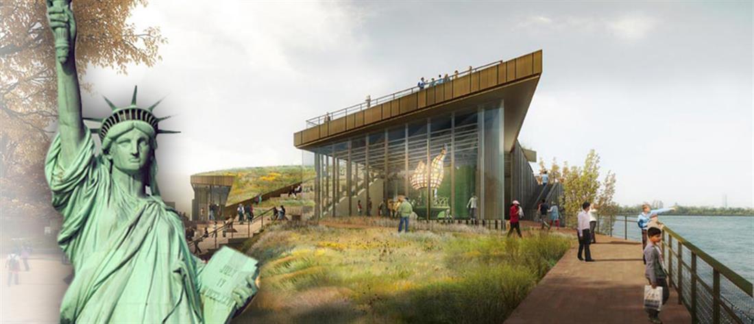 Ξεκίνησε η κατασκευή του Μουσείου του Αγάλματος της Ελευθερίας