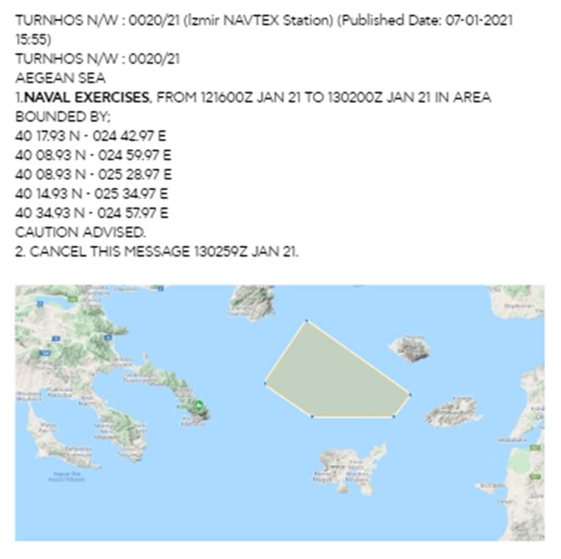 Τουρκία - NAVTEX